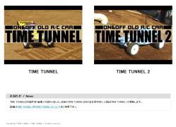 timetunnel1_2