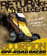 KYOSHO_SCORPION