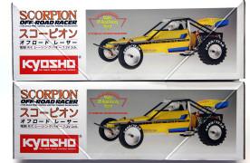 Kyosho_Scorpion2014_0199